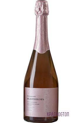 Цимлянский чёрный Ведерниковское брют розовое игристое вино  0,75 л