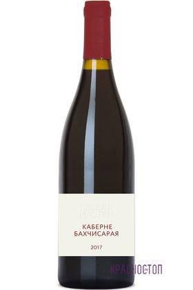 Каберне Бахчисарая  Селлар Мастер красное сухое вино 2017 год, 0,75 л