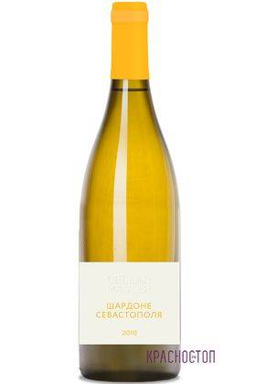 Шардоне Севастополя Селлар Мастер белое сухое вино 2018 год, 0,75 л