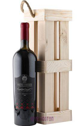 Каберне Совиньон Семейный резерв Сикоры красное сухое вино 1,5 л магнум