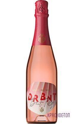 DRBNT брют розовое игристое вино 0,75 л