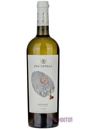 Вионье Два сердца белое сухое вино, 0,75 л