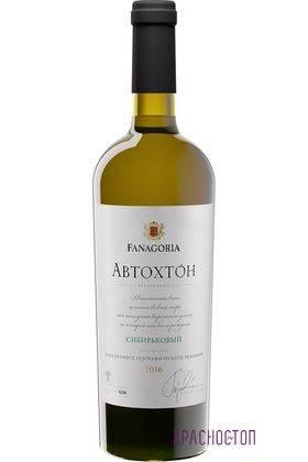 Сибирьковый Автохтон Фанагория белое сухое вино, 0,75 л