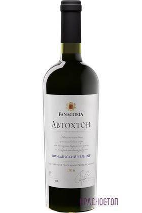 Цимлянский Чёрный Автохтон Фанагория красное сухое вино, 0,75 л