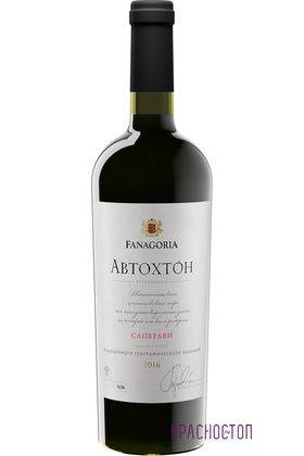 Саперави Автохтон Фанагория красное сухое вино, 0,75 л