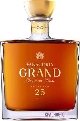 Гранд Фанагория 25 лет коньяк марочный 40 %, 0,7 л