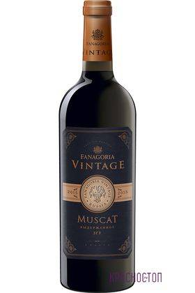 Мускат Винтаж Фанагория белое ликёрное вино, 0,75 л