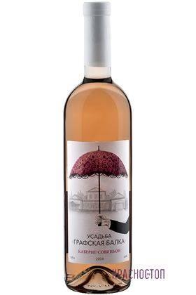 Розе Усадьба Графская Балка розовое сухое вино, 0,75 л