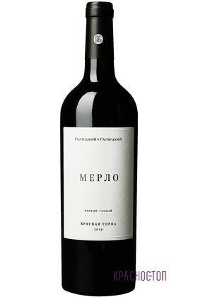Мерло Красная Горка красное сухое вино 0,75 л