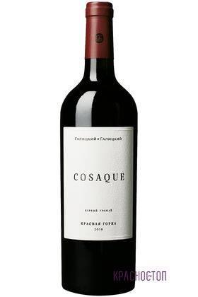 Казак Красная Горка красное сухое вино 0,75 л