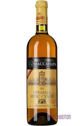 Херес Ореадна Массандра белое сухое креплёное вино, 0,75 л