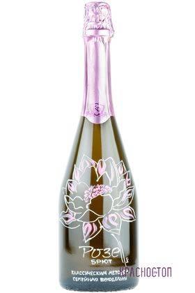 KD брют розовое игристое вино 0,75 л