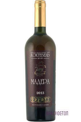 Мадера Коктебель Крымский Парус вино белое креплёное 0,75 л