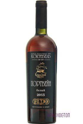 Портвейн Белый Коктебель Крымский Парус вино белое креплёное 0,75 л