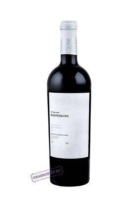 Красностоп Золотовский выдержанное в дубовых бочках Винодельня Ведерников красное сухое вино 2012 год, 0,75 л
