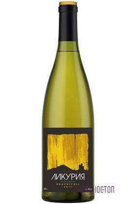 Ркацители Ликурия белое сухое вино, 0,75 л