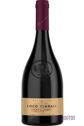 Локо Чимбали Балаклава красное сухое вино, 0,75 л