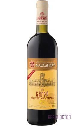 Кагор Ай-Серез Массандра красное десертное вино, 0,75 л