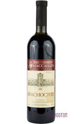 Красностоп Массандра красное сухое вино, 0,75 л