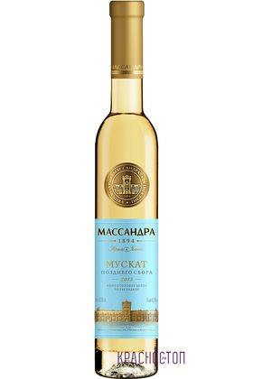 Мускат Позднего Сбора Массандра белое сладкое вино, 0,375 л