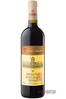 Мускатель Чёрный Массандра красное десертное вино, 0,75 л