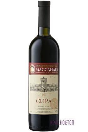 Сира Массандра красное сухое вино, 0,75 л