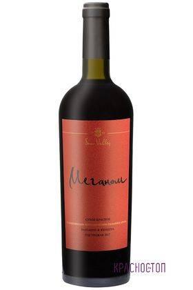 Меганом Солнечная Долина красное сухое вино, 0,75 л