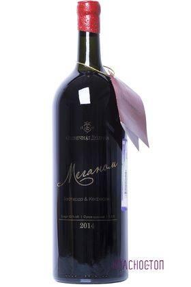 Меганом резерв Солнечная Долина красное сухое вино 2014 года, 1,5 л магнум