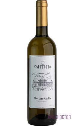 Москато Джиалло Кантина белое сухое вино 0,75 л