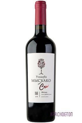Шираз Крю Усадьба Мысхако красное сухое вино, 0,75 л