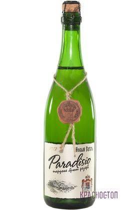 Парадизио Новый Свет брют белое игристое вино, 0,75 л