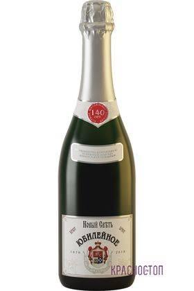 Юбилейное Новый Свет брют белое игристое вино, 0,75 л