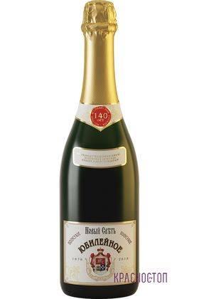 Юбилейное Новый Свет полусухое белое игристое вино, 0,75 л