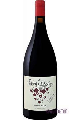 Пино нуар Олег Репин красное сухое вино бутылка магнум 1,5 л