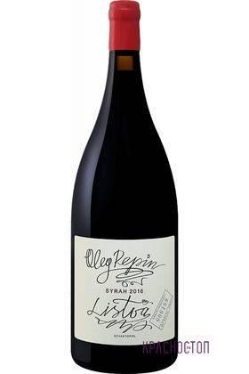 Сира Олег Репин красное сухое вино бутылка магнум, 1,5 л