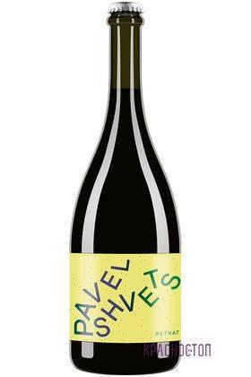 Кокур петнат Pavel Svets Uppa Winery белое сухое игристое вино, 0,75 л