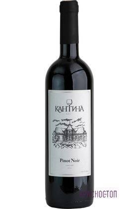 Пино Нуар Кантина красное сухое вино 0,75 л
