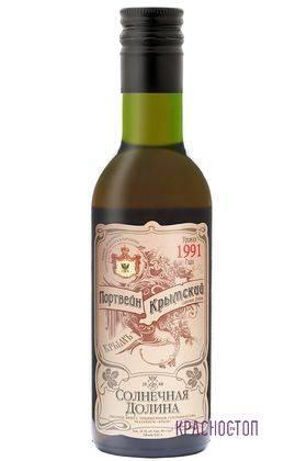 Портвейн Крымский Солнечная долина белое креплёное вино 1991 год, 0,25 л
