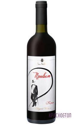 Приват Солнечная долина красное креплёное вино, 0,75 л