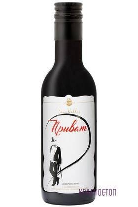 Приват Солнечная долина красное креплёное вино, 0,25 л