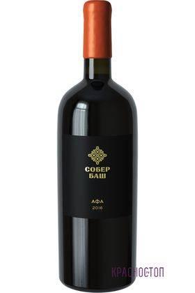 Афа резерв Собер Баш красное сухое вино 2016 год, магнум 1,5 л