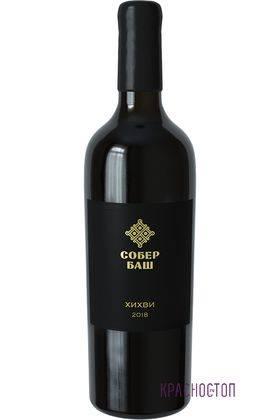 Хихви резерв Собер Баш белое сухое вино урожая 2018 года, 0,75 л