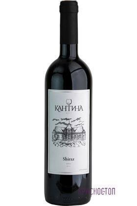 Шираз Кантина красное сухое вино 0,75 л