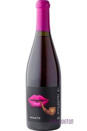 Рамато Шато Пино розовое сухое вино, 0,75 л