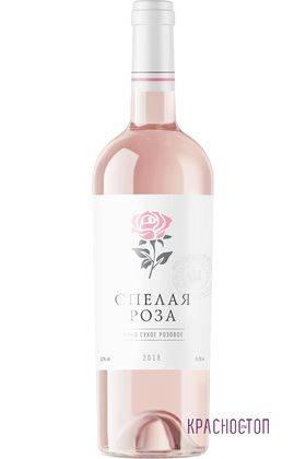 Спелая Роза Шумринка розовое сухое вино 0,75 л