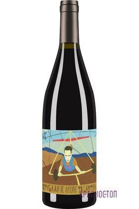 Барбера Эврибади Uppa Winery красное сухое вино урожая 2017 года, 0,75 л