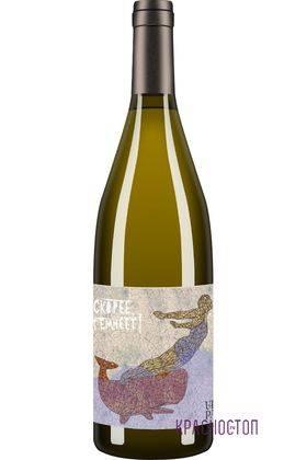Кокур Uppa Winery белое сухое вино 2017 года 0,75 л