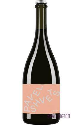 Мускат петнат Pavel Svets Uppa Winery белое сухое игристое вино, 0,75 л