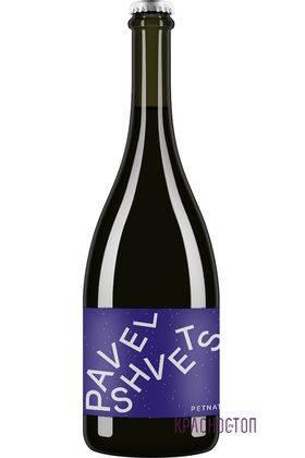 Пино нуар петнат Pavel Svets Uppa Winery красное сухое игристое вино, 0,75 л
