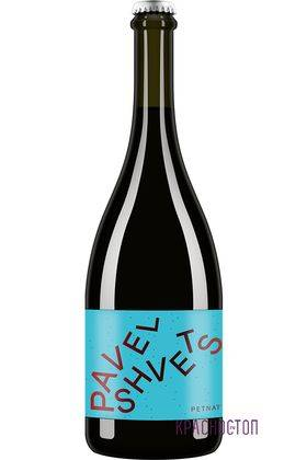 Розе петнат Pavel Svets Uppa Winery розовое сухое игристое вино, 0,75 л